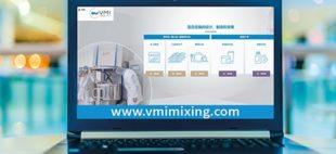 Illusration of the news: Site VMI: la version chinoise est en ligne!